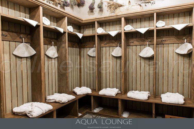 Aqua Lounge, оздоровительный комплекс